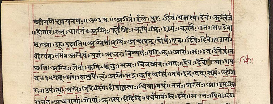 Mnoge besede v sanskrtu imajo iste korene v slovenščini
